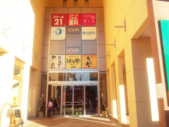 進学塾 スクール21南越谷教室 (トップエデュ南越谷併設)