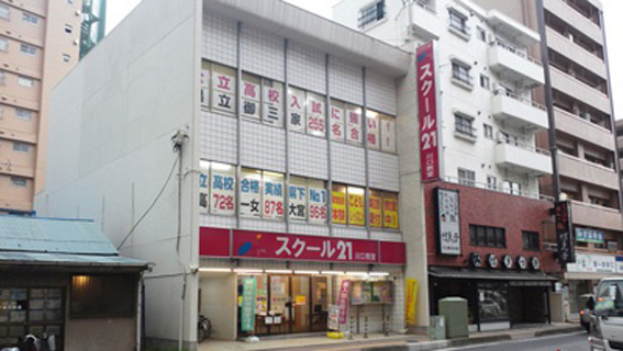 進学塾 スクール21川口教室