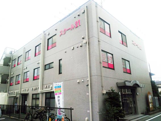 進学塾 スクール21朝霞台教室