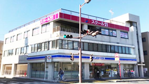 進学塾 スクール21西川口教室