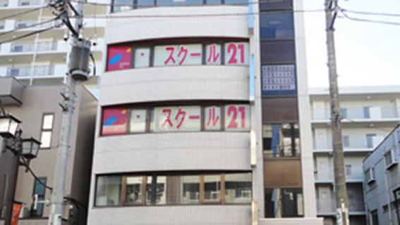 進学塾 スクール21東大宮教室