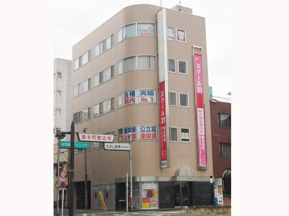 進学塾 スクール21熊谷教室